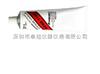 美国SONOTECH公司SONO950高温耦合剂