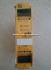 PILZ皮尔兹德国原厂进口电气安全继电器