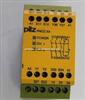 皮尔兹PILZ供应热销德国安全继电器