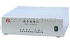 HJ07- WD-9406胶片观察灯