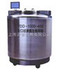 大口径不锈钢液氮生物容器