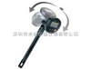 testo 605-H1 湿度计 ( 0560 6051 )