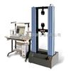 橡胶塑料电子万能拉力试验机