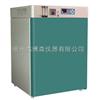 CHP-240大容量二氧化碳培养箱