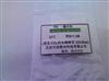 PH1.68PH缓冲剂