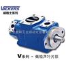 45V42A 1C22R威格士双联叶片泵