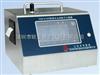 苏净集团Y09-550型激光尘埃粒子计数器