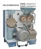 JC10- JGMJ8098稻谷精米检测机 550W的强劲动力稻谷精米检测机