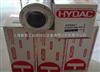 德国HYDAC贺德克过滤器滤芯;2600R100W/HC