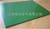 10mm绿色高压绝缘垫