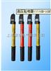 YD-110KV高压语音验电器
