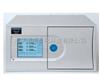 APNA-370HORIBA  大气污染监测用NOx监测仪