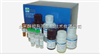 DATG-048ATP酶GTP酶测试盒 | QuantiChrom™ ATPase/GTPase Assay Kit