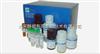 ECAT-100过氧化氢酶测试盒 EnzyChrom™ Catalase Assay Kit