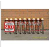 SRY4-220/6SRY4-220/6管状电加热器
