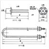 GYY2、3、4 型管状电热元件