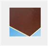 NEMAX级酚醛纸层压板