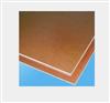 3020酚醛纸板