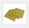 F889环氧玻璃布层压板(导磁板)