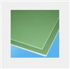 EPGC203环氧玻璃布层压板