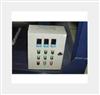 st016温控箱