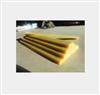 3240优质磁性槽楔