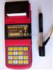 SHL120便携式里氏硬度计