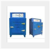 YGCH-G 型远红外高低温自控焊条烘箱