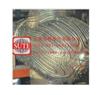 SUTE1083铠装加热电缆