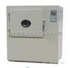401A/B热老化试验箱
