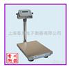 TCS-XC-D供应安徽1吨不锈钢防爆台秤