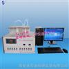 GMY-3A碳酸盐含量自动测定仪厂家