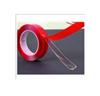 3m7302纯透明双面胶 超强力无痕双面胶 全新亚克力胶带0.2mm厚