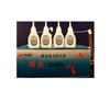 正品禹王灯箱布专用502胶水 pvc 布料 喷绘布胶水 广告布胶 20g
