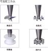 MS1FLUKO弗鲁克MS1高剪切分散乳化机、 匀浆机