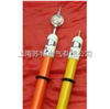 GD风车高压验电器|棒状伸缩验电器|声光高压验电器