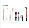 GDY型带风车式,防雨式高压棒状声光验电器,GDY语音高压伸缩验电器