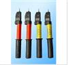 GDY语音高压伸缩验电器 带风车式 防雨式高压棒状声光验电器