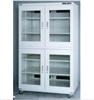 ST配电室智能烘干除湿柜厂家直销 电力安全工器具柜