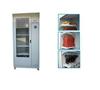 JZ-III 2000 mm×1100 mm×500mm智能型安全工具柜