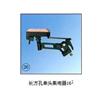 长方孔单头集電器16²