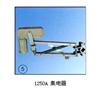 1250A 集电器