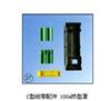 ST铜带保护片/多种铝复管缘片