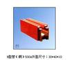 H型管(銅)500A