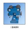 Ⅰ型電滑車