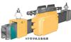 DHG-8-400/700 8字型集电器