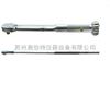 N21000QLK日本KANON中村扭力扳手N21000QLK 力矩扳手