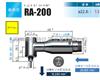RA-200,日本高速主轴 马达NAKANISHI主轴 RA-200 供应NSK高速主轴