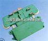 JD10-10/20滑触线集电器配管尺寸:65×92×19