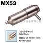 MX53日本MINIMO美能达重型研磨机钳头MX53